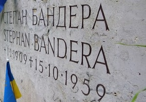 В Тернополе открыли мемориальную комнату Степана Бандеры