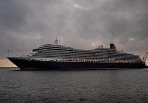 Одессу посетил один из крупнейших круизных лайнеров в мире