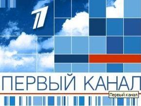 Несколько российских телеканалов прекратили вещание в Беларуси