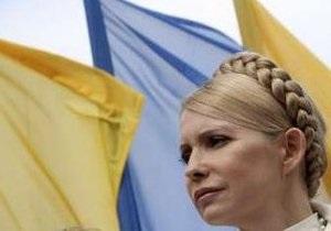 Тимошенко: Никто не покорит наш народ, пока живет память о цене Великой Победы