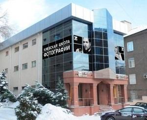 Киевская Школа Фотографии начинает свою работу в Донецке с выставки  Жемчуг и Уголь