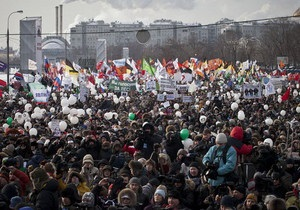 Уголовное дело по Болотной площади направили в суд