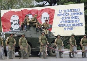 Студенты во Вьетнаме будут учить марксизм-ленинизм даром