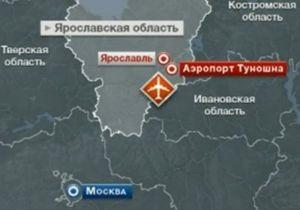 На месте крушения Як-42 обнаружены тела 13 человек
