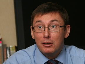 МИД обратился с нотой в посольство ФРГ из-за скандала с Луценко