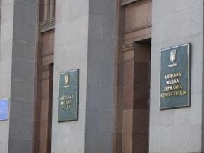 БЮТ опасается, что Черновецкий устроит в Киеве голодомор
