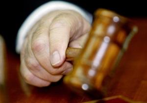 Дело банды Башмаки направлено в суд