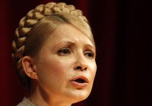 Пенитенциарная служба: Тимошенко этапировали в микроавтобусе с двумя диванами, вещи экс-премьера отправили отдельным авто
