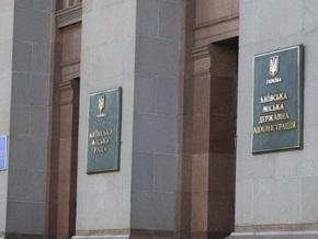 В четверг Киевсовет рассмотрит вопрос повышения квартплаты