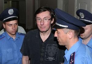 Депутаты передали в суд документы о готовности внести залог за Луценко