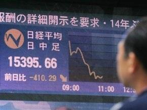 МВФ: Страны развитых экономик вступили в состояние депрессии