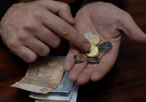 Ъ: Ради выполнения социальных инициатив Януковича повысят налоги и акцизы