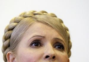 В пенитенциарной службе сообщают, что Тимошенко отказалась от медосмотра