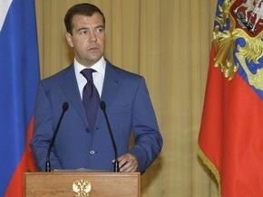Медведев уверен, что поддержка убийств правозащитников идет из-за рубежа