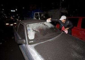 В Гватемале введен режим национального бедствия из-за извержения вулкана