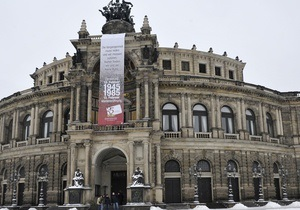 В Дрездене пройдет крупнейший в Европе марш неонацистов
