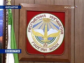 В Назрани убита зампред Верховного суда Ингушетии