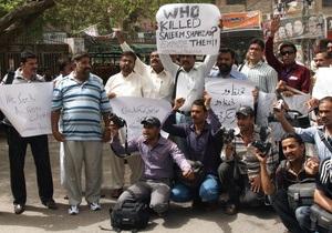 Пакистанским журналистам разрешили носить оружие