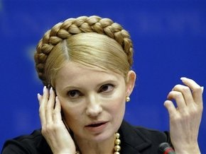 Тимошенко: Мир и Украина будут выходить из кризиса не менее двух лет