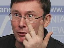Генпрокуратура не намерена оставлять Луценко в покое