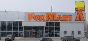 Открытие нового гипермаркета  FoxMart  в Кривом Роге