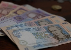 Украина обсуждает проект госбюджета на 2013 год с МВФ - источник