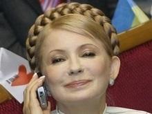 Ющенко поздравил Тимошенко и весь состав правительства