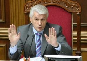 Рада не будет завтра проводить час вопросов к правительству: Медведько - больше не генпрокурор