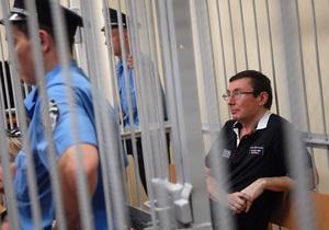Луценко прогнозирует завершение суда по своему делу летом 2012 года