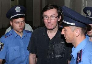 Суд начал рассматривать дело Луценко