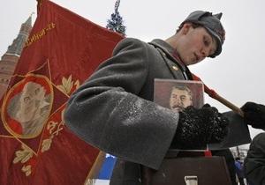 Фотогалерея: Россия и Грузия отметили юбилей Сталина