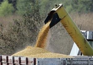 Украина пообещала ЕБРР устранить препятствия на пути экспорта зерна
