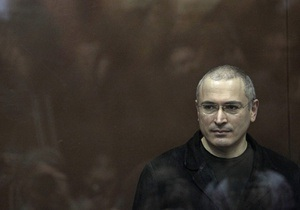 Суд счел вину Ходорковского и Лебедева полностью доказанной
