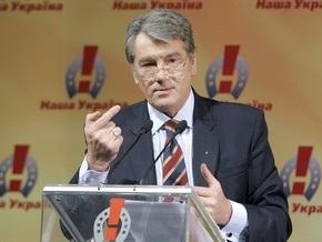 Ющенко требует исключить из НСНУ депутатов, поддержавших коалицию