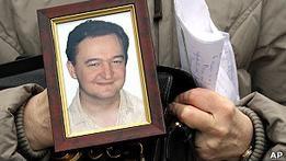 США призывают наказать всех виновных в смерти Магнитского