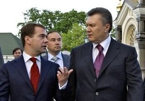 Янукович напомнил Медведеву о среднеазиатском рынке газа