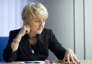 В Польше создали женский кабинет министров