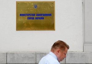 МИД Украины выясняет, были ли на борту разбившегося Як-42 украинцы