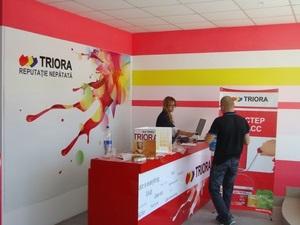 Украинская компания «ЗИП» расширяет географию:  открытие фирменного магазина TRIORA в Кишиневе