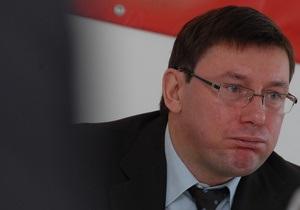 Луценко находится в СИЗО СБУ - Народная Самооборона