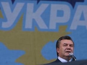 Янукович выступает за смену власти вплоть до импичмента Президента