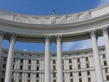 МИД призывает ЕС не рассматривать Украину как груз или проблему