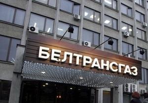 Беларусь просит Газпром выплатить долги за газовый транзит