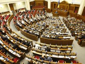 Литвин открыл заседание Рады. В повестке дня - проект госбюджета