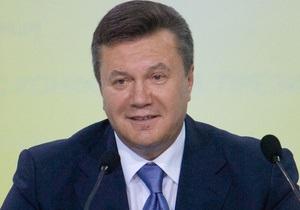 Виктор Янукович отпраздновал юбилей в загородной резиденции Залесье