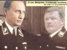 С саратовской газеты сняты обвинения за карикатуру на Путина