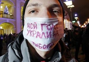 Reuters: Россия готовится к крупнейшей акции протеста при Путине