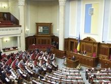ВР приняла закон о престижности шахтерского труда
