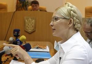 Тимошенко и ее сторонники покинули здание Печерского райсуда (обновлено)