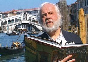 В Венеции похоронили Петра Вайля